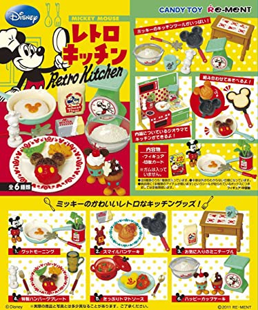 Disney Mickey Mouse Retro Kitchen Petite Figure (japan import)