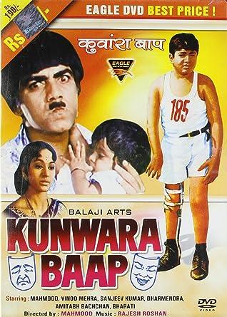 kunwara baap movie  freegolkes