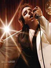 Image de Har Mar Superstar