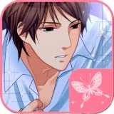 My Forbidden love- pure princess sweet love story & happiness love romance game for otome like anime & manga