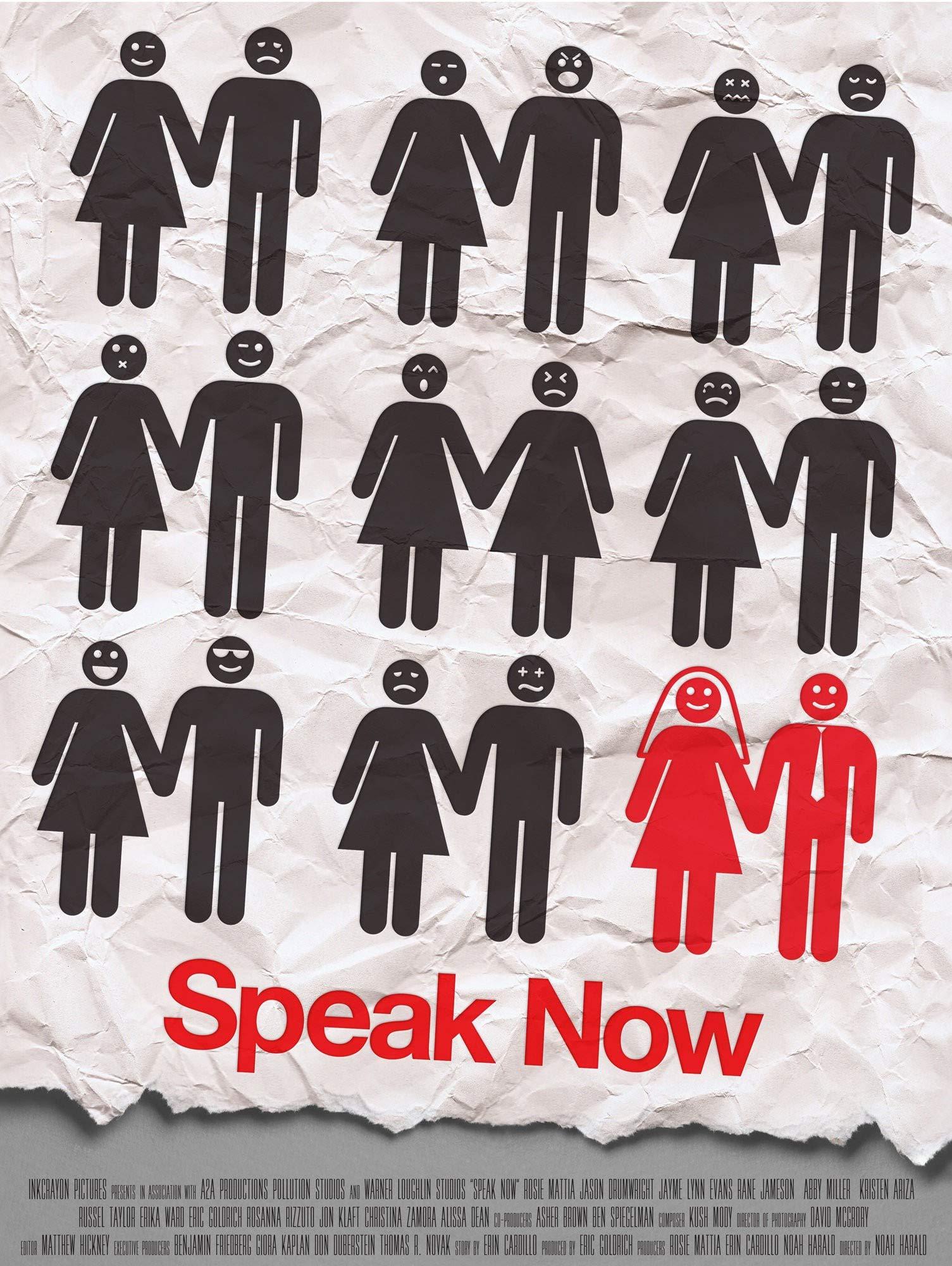 Speak Now on Amazon Prime Video UK