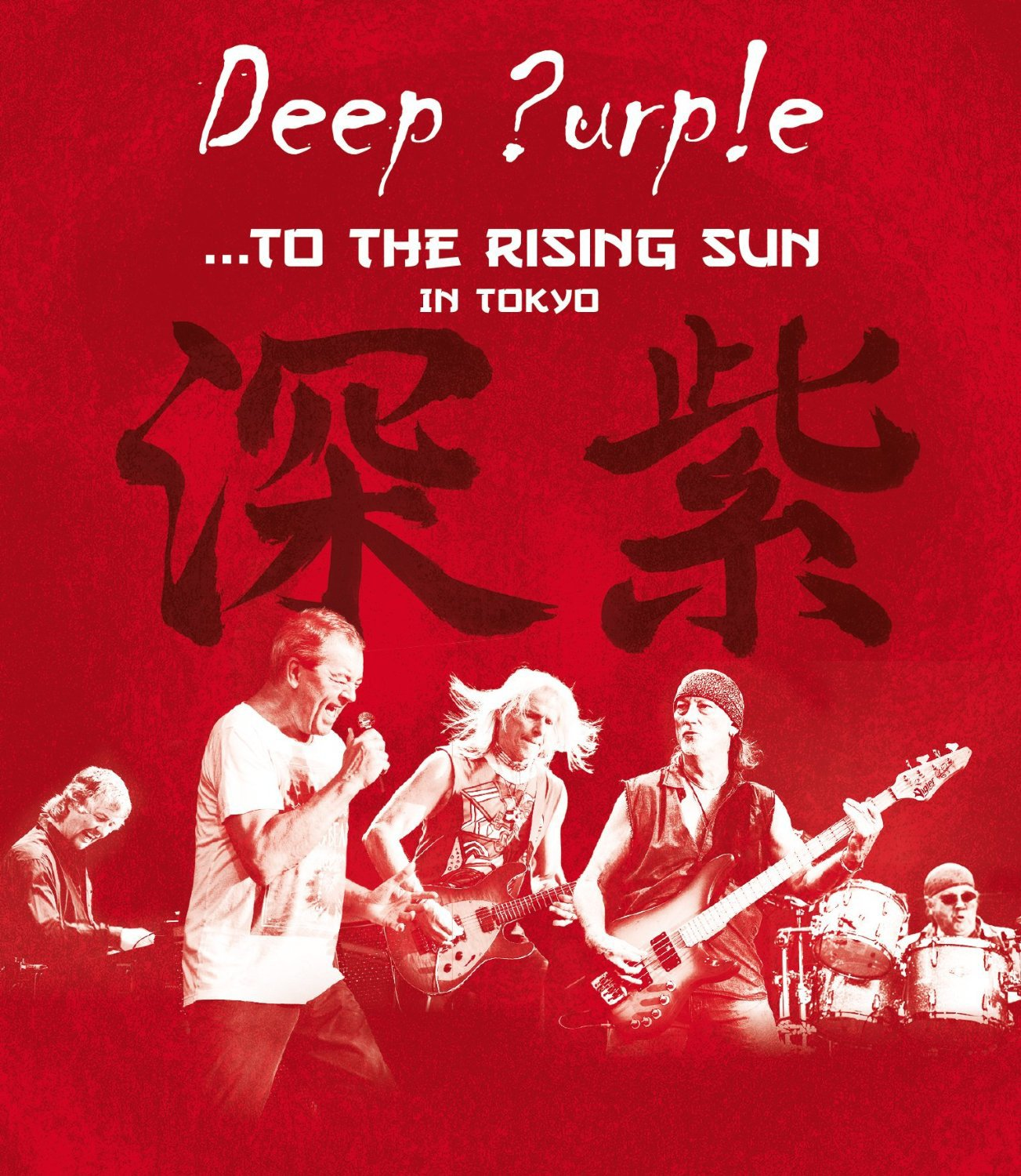 Deep Purple To the Rising Sun in Tokyo (2015) 720p+1080p MBLURAY x264-DEV0