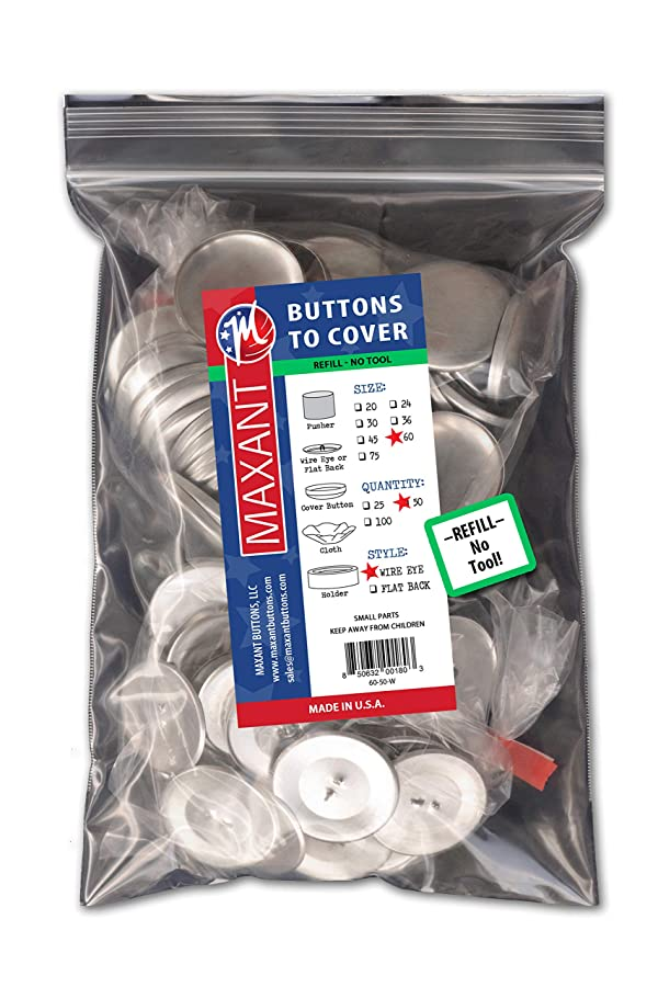 50 Buttons to Cover - Made in USA - Cover Button With Wire Eye Backs 60 (1 1/2) (Tamaño: Size 60 Wire - Qty 50)
