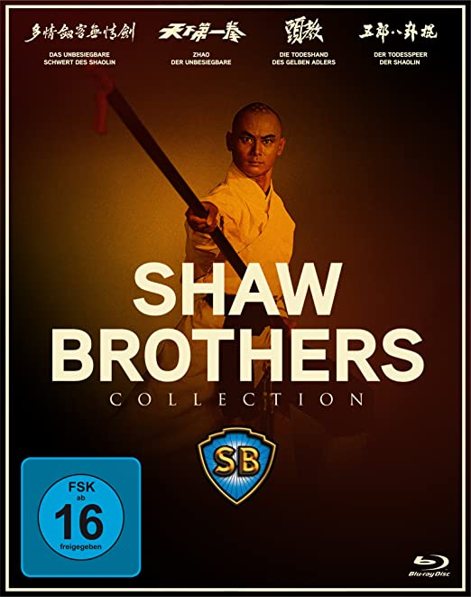 Shaw Brothers Collection, Blu-ray
