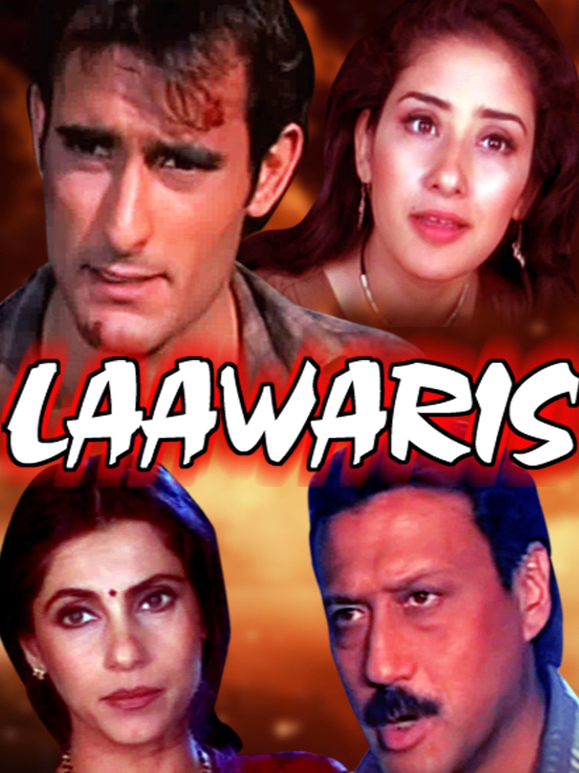 Laawaris