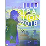 ILLUSTRATION 2018 [ART BOOK - JAPANESE EDITION]