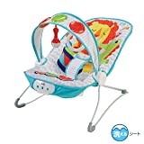 Fisher-Price Fun 'n Fold Bouncer (Color: Lion, Tamaño: One Size)