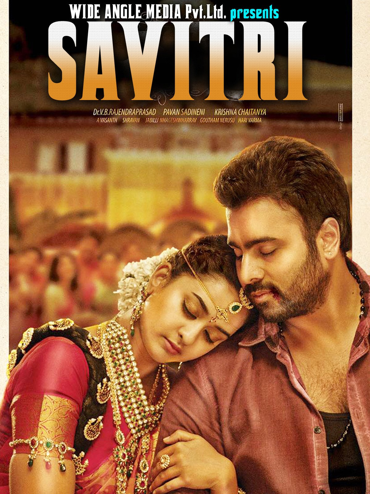 Savitri on Amazon Prime Instant Video UK