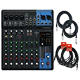 Yamaha MG10XU 10 Input Stereo Mixer (with Compression, Effects, and USB) w/ 2 XL (Color: Black)