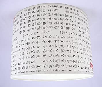 abat jour fait main main 36cm rossi vintage alphabet chinois cuisine maison o274. Black Bedroom Furniture Sets. Home Design Ideas