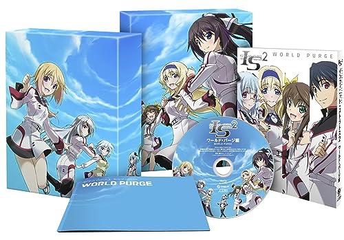 IS インフィニット・ストラトス 2 OVA ワールド・パージ編 [Blu-ray]
