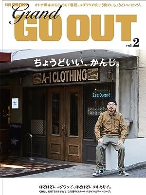 grand GOOUT Vol.2