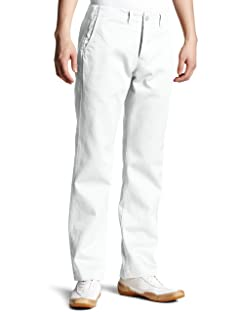 Beams Type 66 Military Chino 11-23-0786-086: White