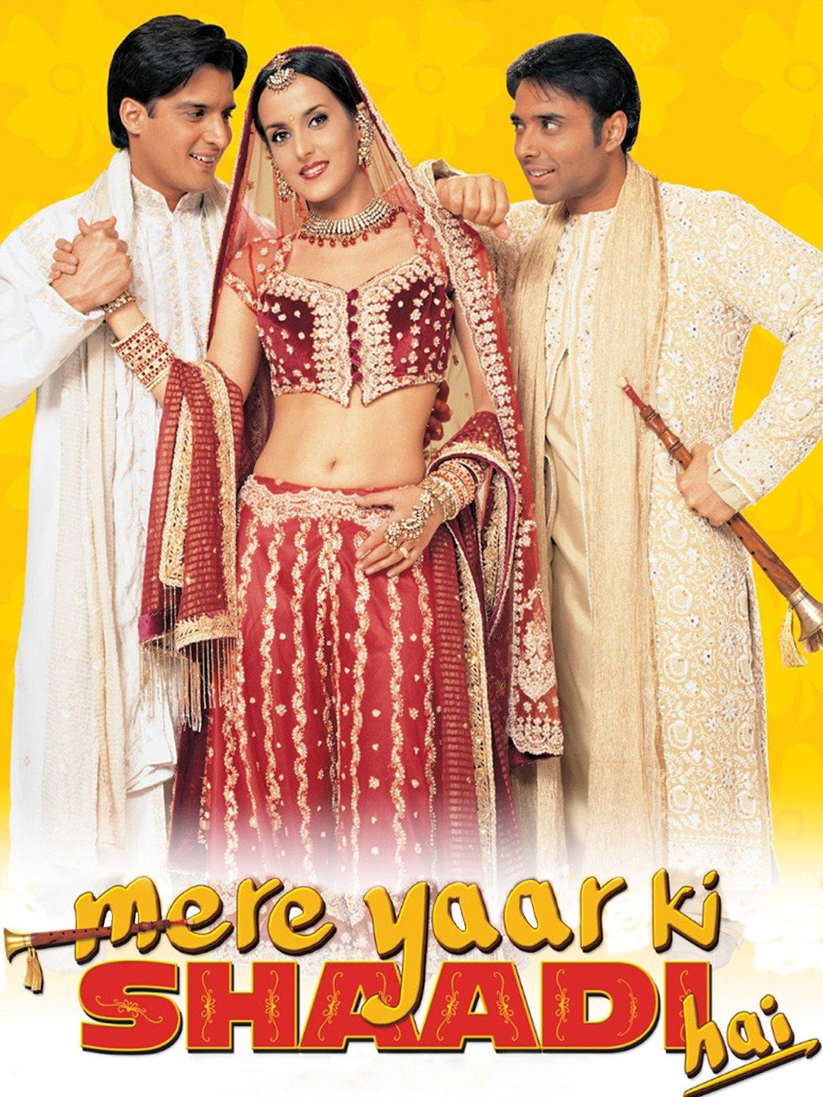 Mere Yaar Ki Shaadi Hai on Amazon Prime Video UK