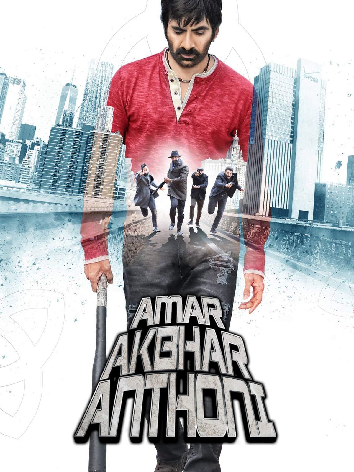 Amar Akbhar Anthoni on Amazon Prime Instant Video UK