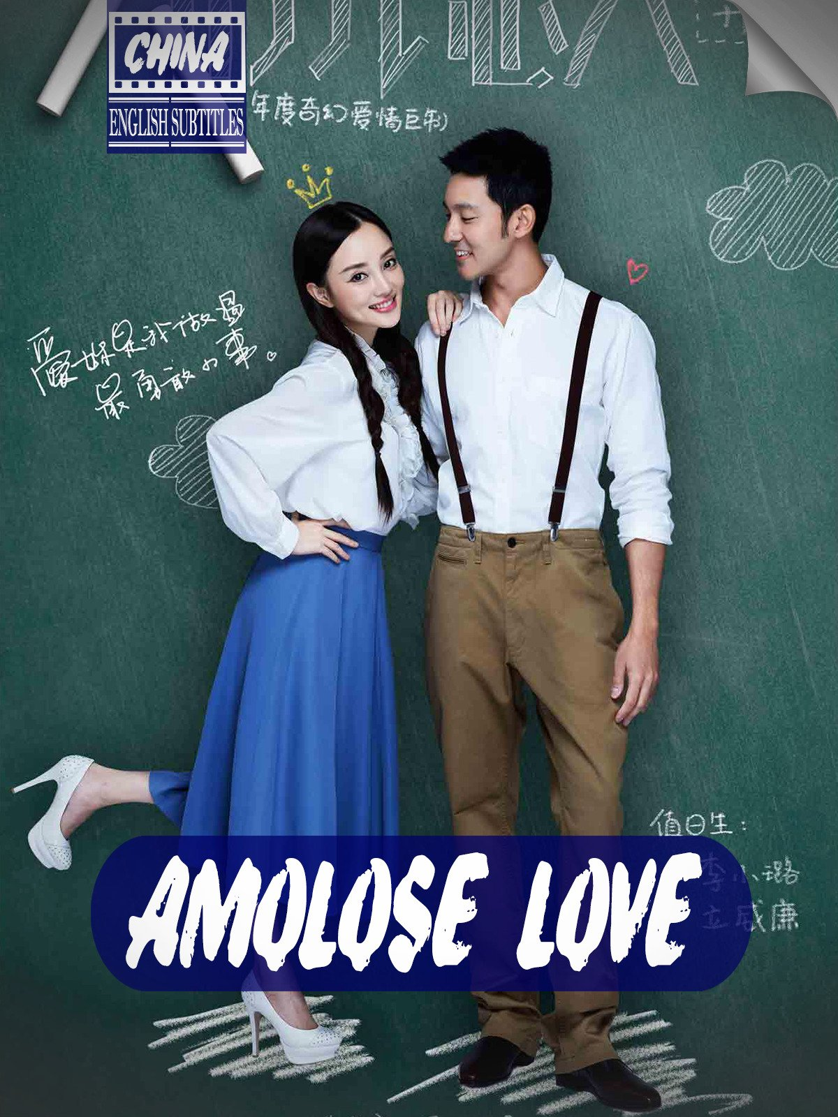 Amolose Love (english subtitles) China