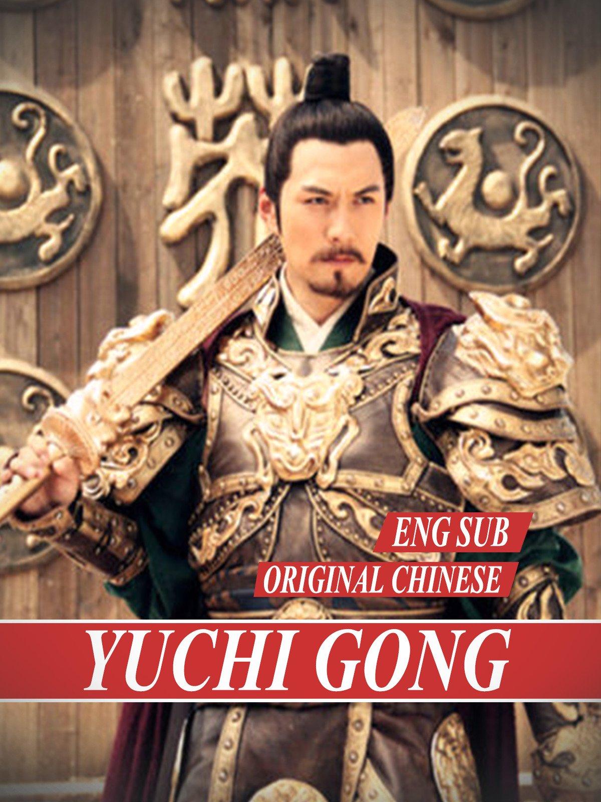 Yuchi Gоng [Eng Sub] original Chinese
