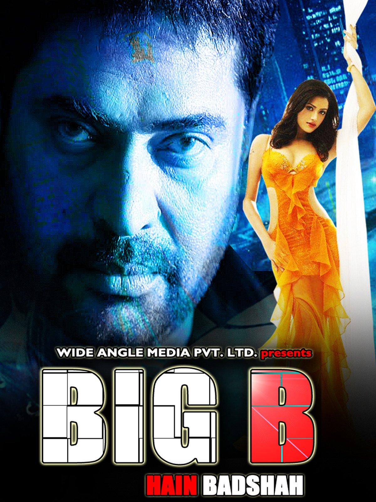 Big B Hai Badshah