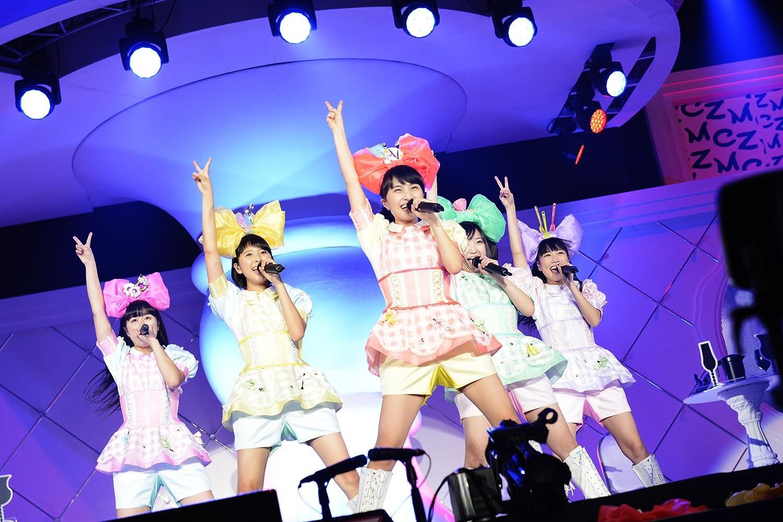 女祭り2014~Ristorante da MCZ~【Blu-ray】