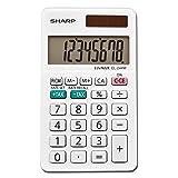 Sharp EL-244WB Business Calculator, White 2.125 (Color: White)