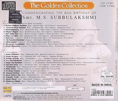 M.S.<br><br>M.S. Subbulakshmi-Paramapurusha Nirupamaana Mp3   <a href=