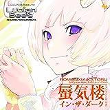キャラクターソングシリーズ Vol.3