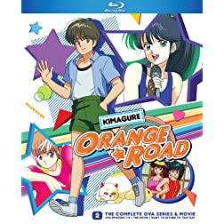 Kimagure Orange Road Complete OVA Series & Movie [Blu-ray]