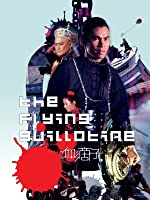 The Flying Guillotine [HD]