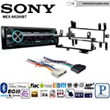Volunteer Audio Sony MEX-N5200BT Single Din Radio Install Kit with Bluetooth, CD Player, USB/AUX Fits 1980-1996 Ford F-100, F-150, F-250, F-350 and Ranger