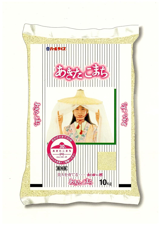 【精米】30周年記念 秋田県産 白米 あきたこまち 10㎏ 26年産