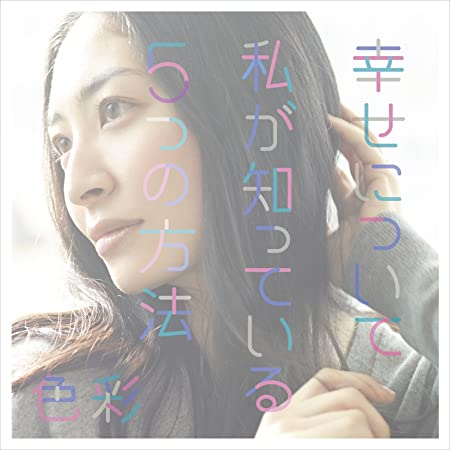 『あまんちゅ』で新曲も!36歳になった坂本真綾のワークライフまとめ