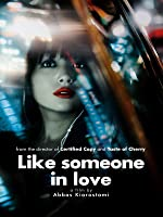 Like Someone in Love (English Subtitled) [HD]