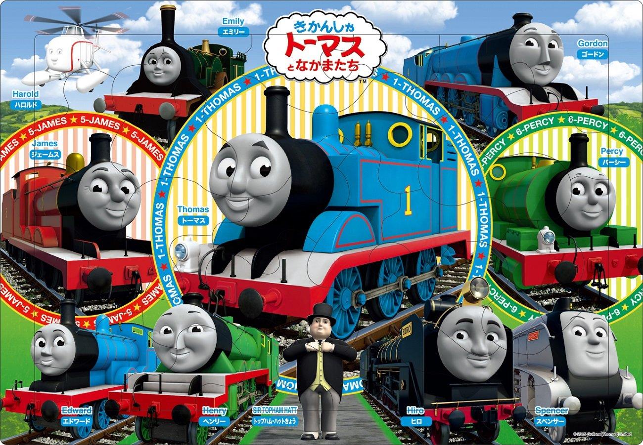 トーマスのおもちゃが人気♪男の子のハートを掴む15選と選び方のポイント