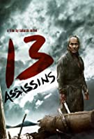 13 Assassins (English Subtitled)