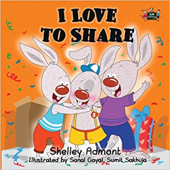 I Love to Share (I Love to... Bedtime stories children's book collection) (Volume 7)