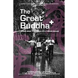 The Great Buddha [Blu-ray]