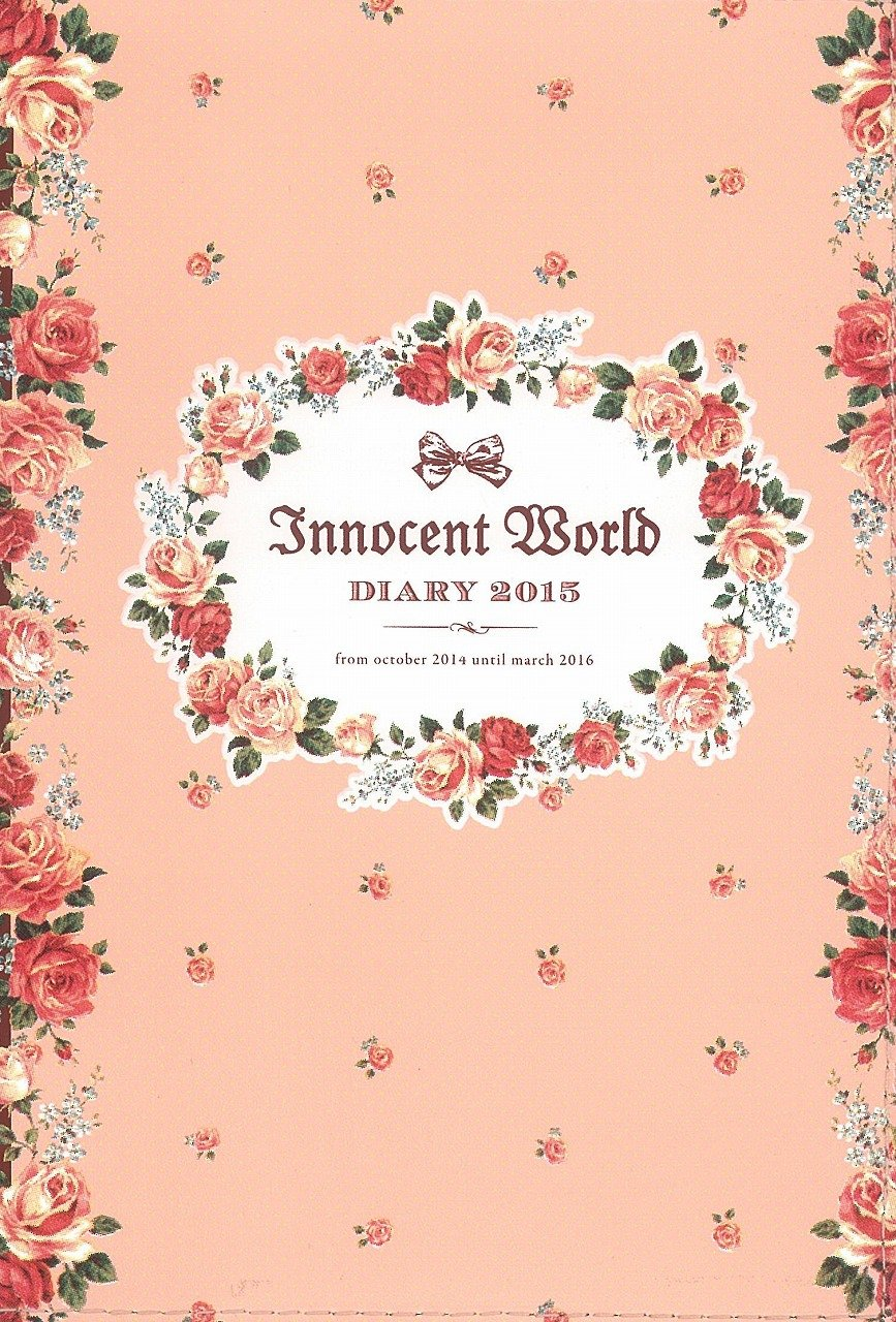 Innocent World 手帳 2015