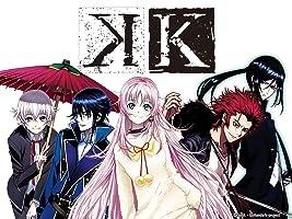 K - The Complete Series Season 1