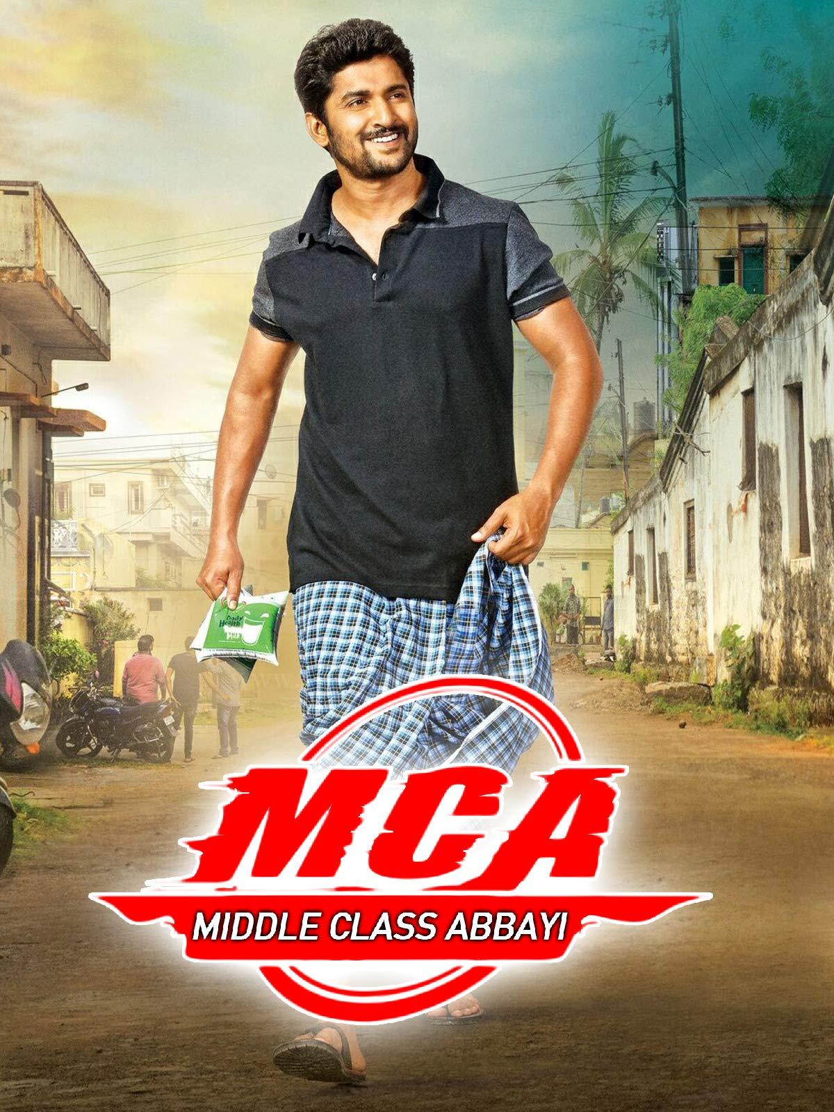 MCA (Hindi)