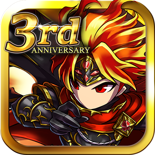 Brave Frontier (Gems For Brave Frontier compare prices)