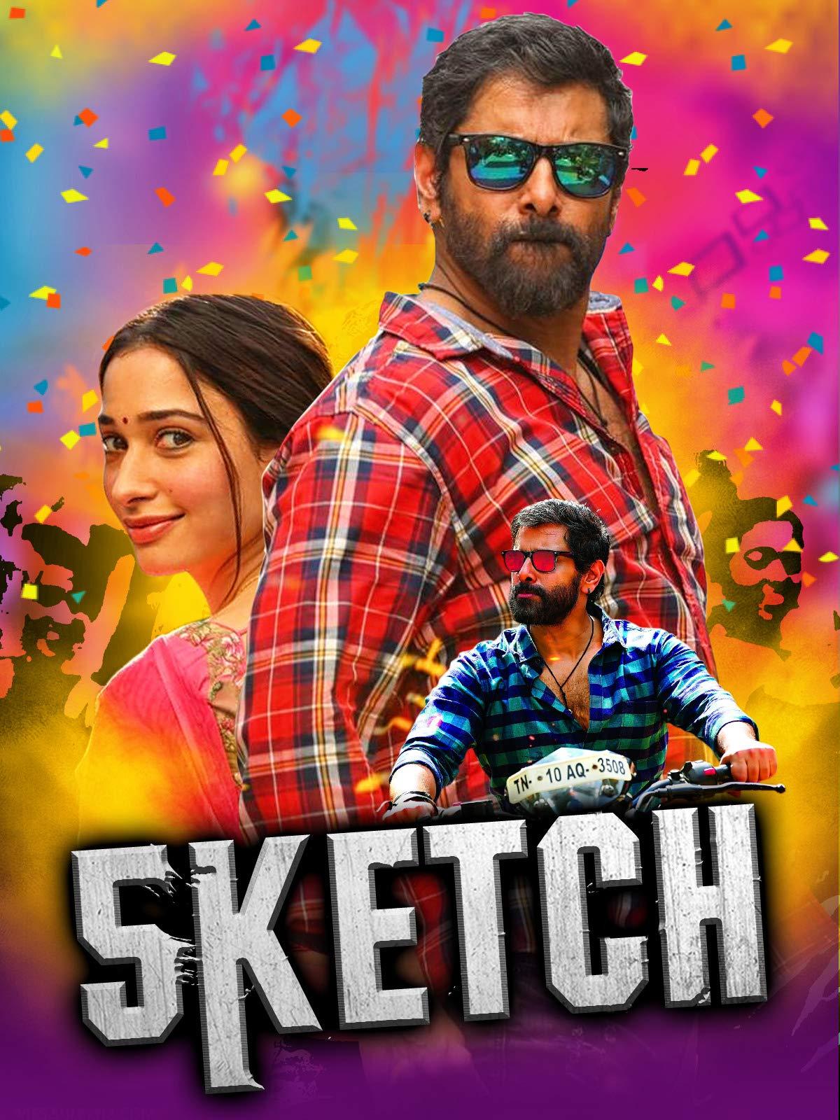 Sketch (Hindi)