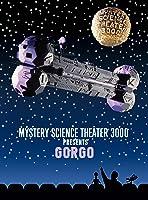 Mystery Science Theater 3000: Gorgo