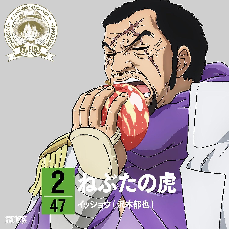 【ワンピース】七武海完全撤廃!?重力を操る海軍大将、藤虎とは?