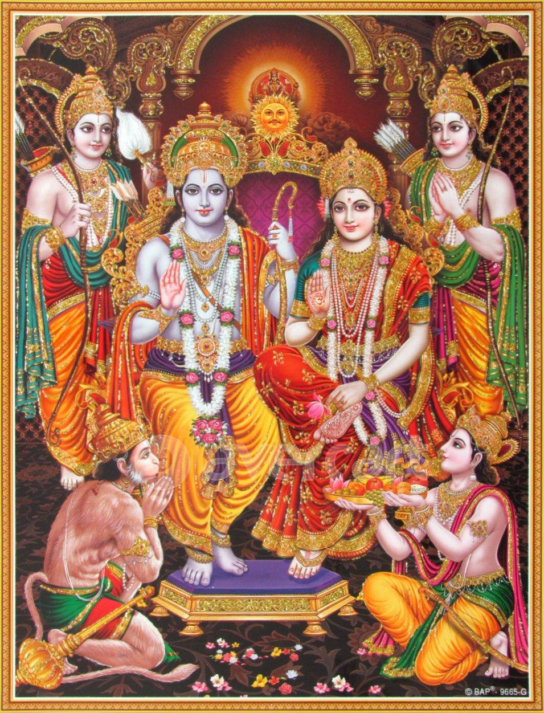 ram darbar wallpaper free download