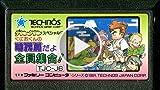CGR Undertow - KUNIO-KUN NO JIDAIGEKI Review for Famicom