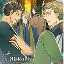 Si-Nis-Kanto ドラマCD Another Story Vol.5出演声優情報