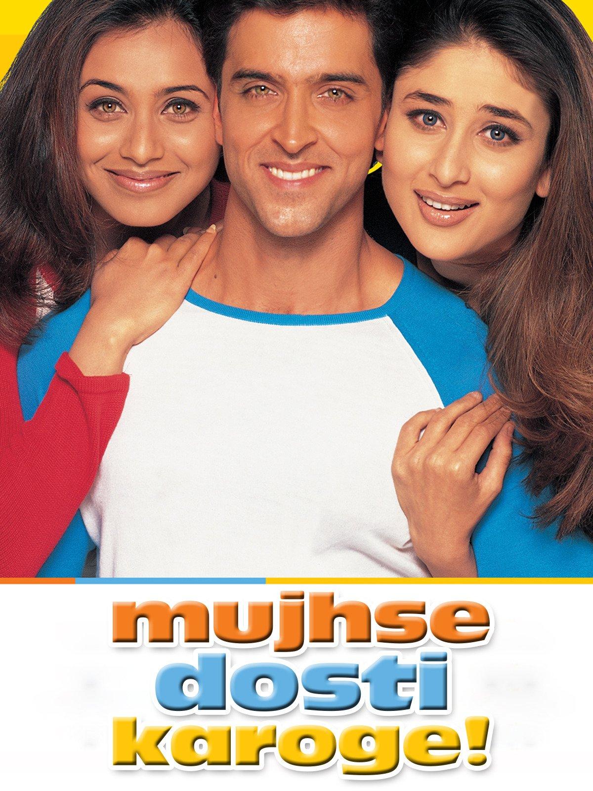 Mujhse Dosti Karoge on Amazon Prime Video UK