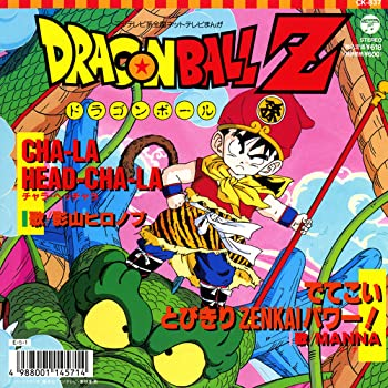 ドラゴンボールZ ベスト ソング コレクション LEGEND OF DRAGONWORLD CD