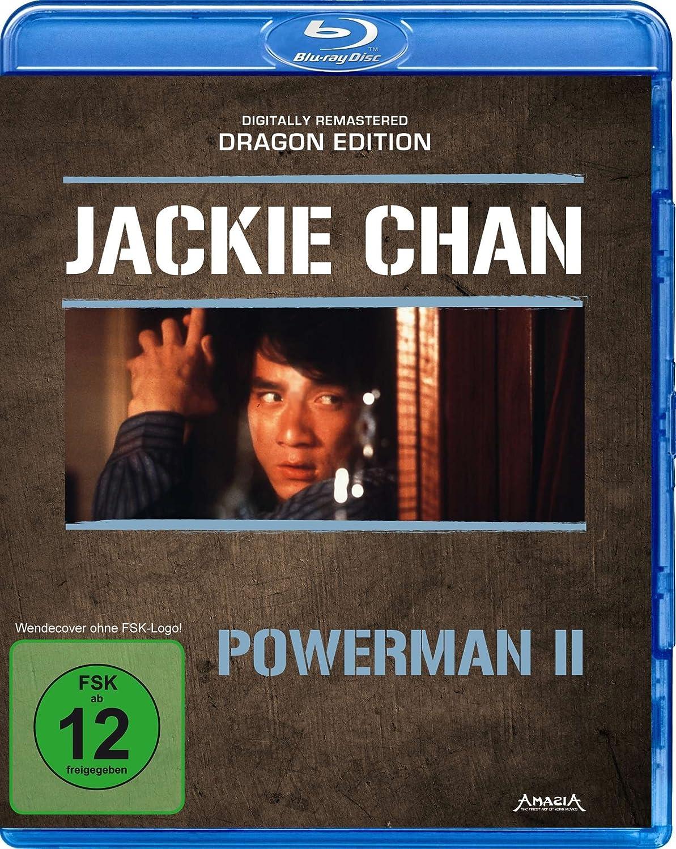 Powerman II, Blu-ray