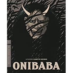 Onibaba (The Criterion Collection) [Blu-ray]